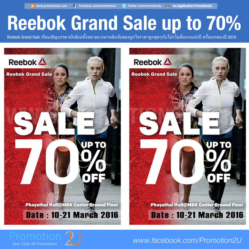 promotion-reebok-grand-sale-2016-sale-up-to-70-off