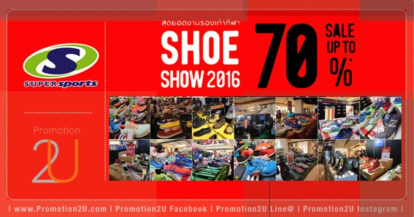 Promotion-Supersports-Shoe-Show-2016-up-to-70-off-April.-May.2016.jpg