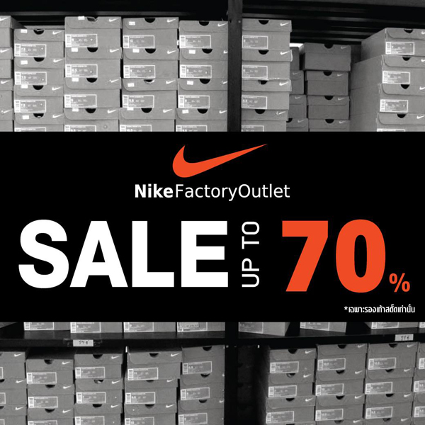 nike promotion All the latest nike promo codes, sales, free shipping offers, and coupons live right here stock up on running shoes, workout clothes, and other athletic gear.