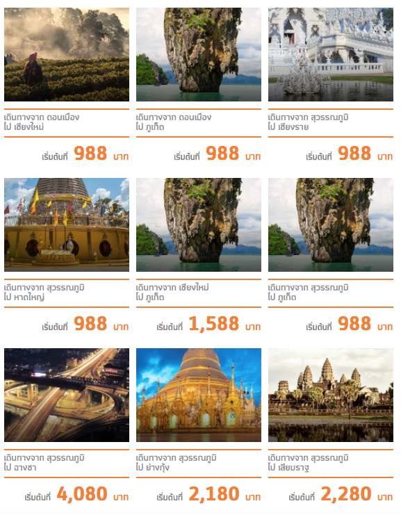 Promotion Thai Smile 2559 Smile Price Fly Started 888.- P1