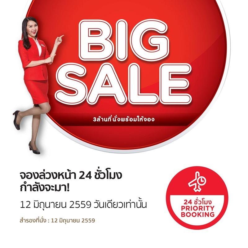 promotion airasia big sale free seats 0 baht [jun.2016]