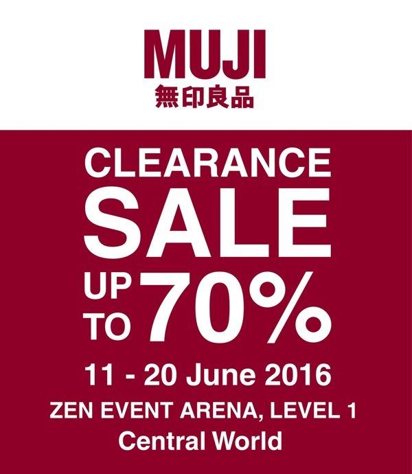 โปรโมชั่น  MUJI Clearance Sale ลดสูงสุด  70% @ ZEN (มิย.59)