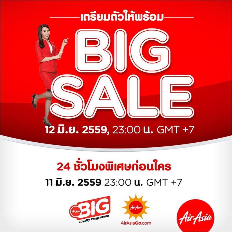 โปรโมชั่น AirAsia BIG SALE บินฟรี 0 บาท 3,000,000 ที่นั่ง (มิย.59)
