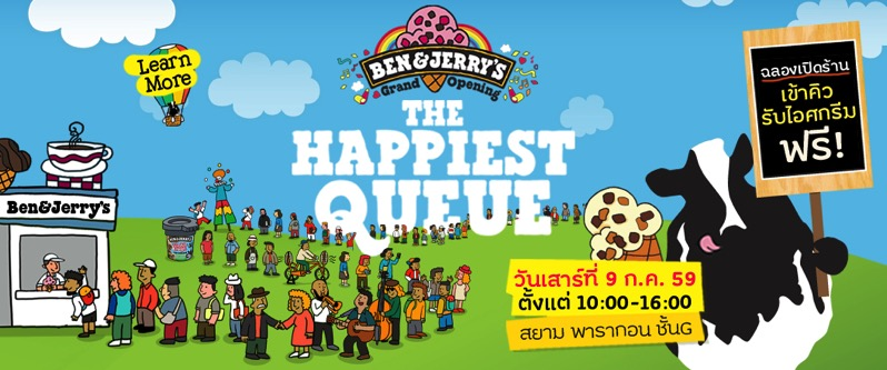 Ben & Jerry's The Hapiest QUEUE