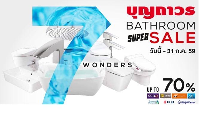 Boonthavorn bathroom Super Sale 2016 P01