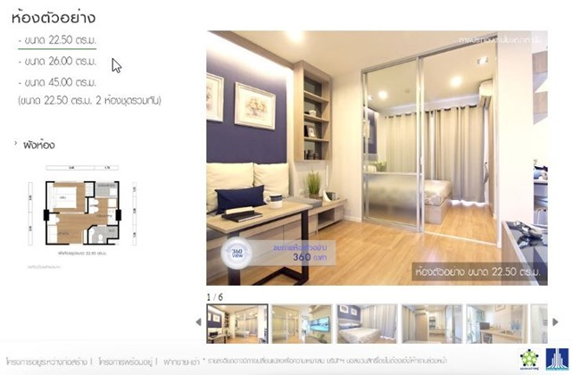 DIY-LPark-NS-room