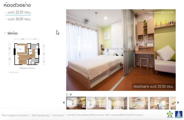 DIY-LSV-JT-room