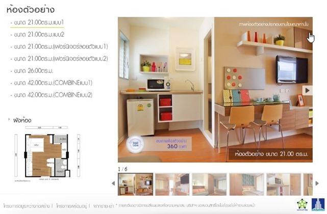 DIY-LT-CS-Room
