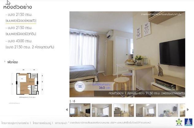 DIY-LT-RS-Room