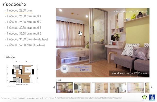 DIY-LV-NW-room