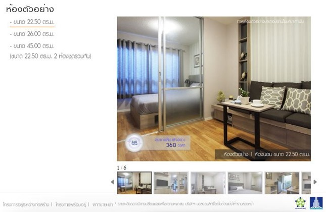 DIY-LV-OL2-room