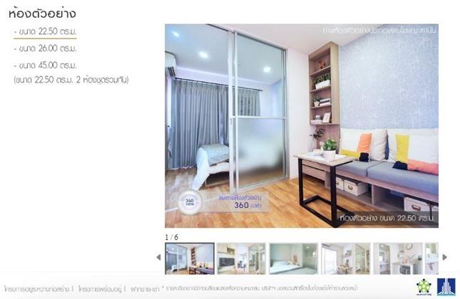 DIY-LV-RPB-room