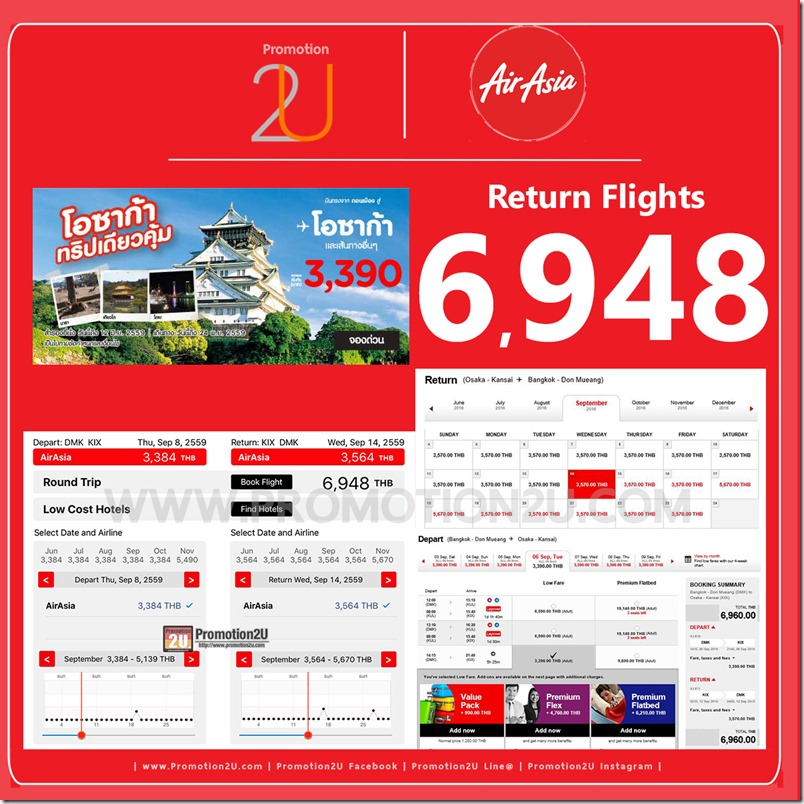 Promotion AirAsia Osaka Best Deals Trip Fly Started 6,948฿ full