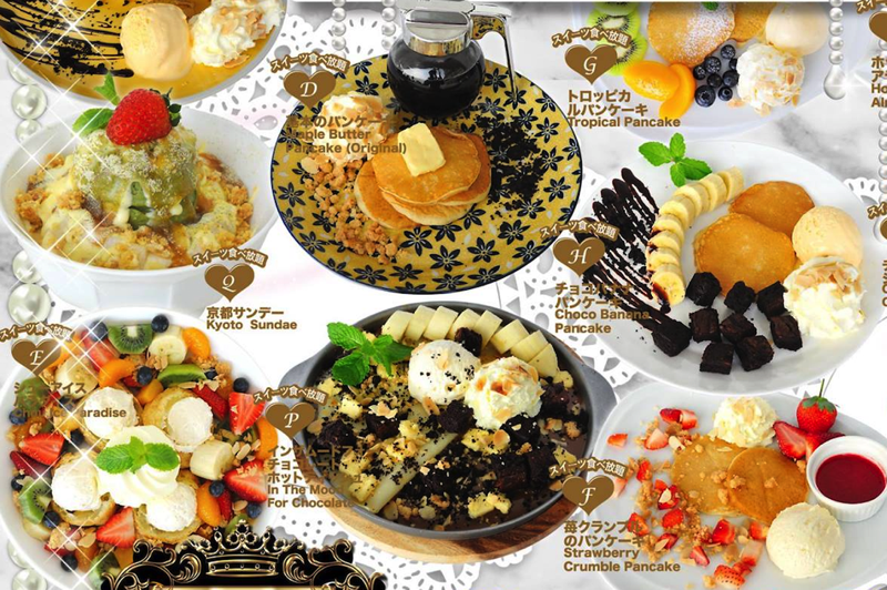 Promotion Bake A Wish Sweets Buffet Only 299.-P1