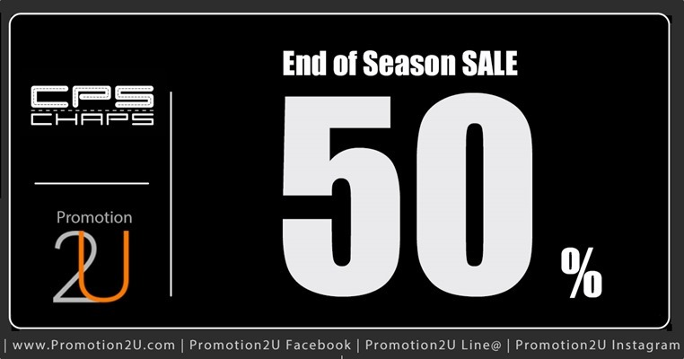 Promotion CPS CHAPS End of Season Sale 50 Off [Jun.2016]