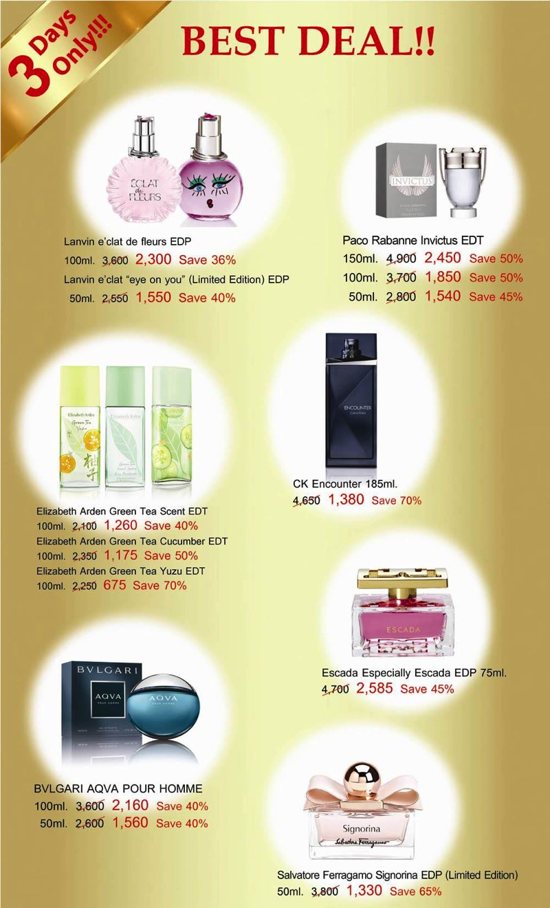 Promotion Fragrance & Skincare Grand Sale 2016 up to 70 off @ Amarin Brand Sale Brochure P02