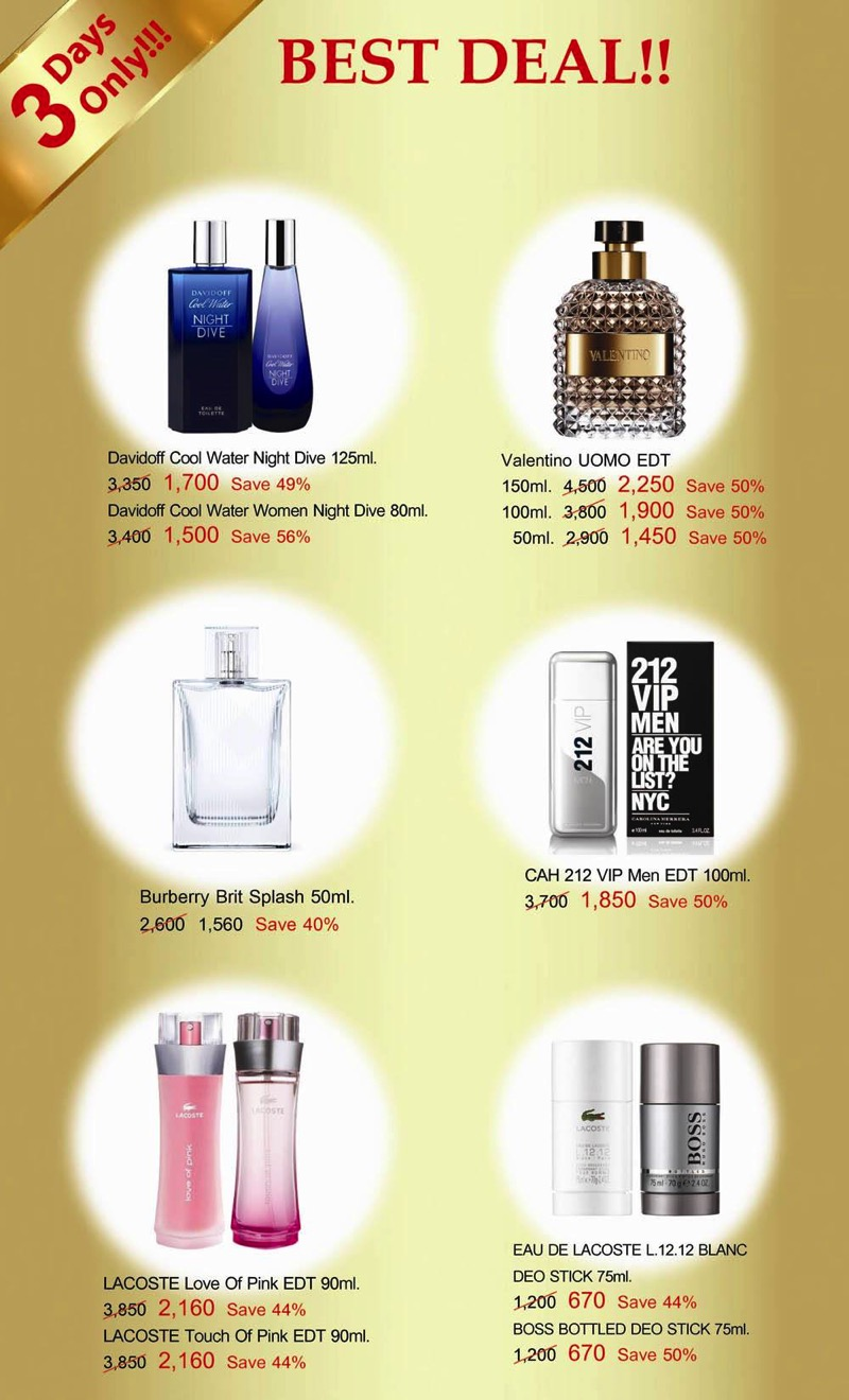 Promotion Fragrance & Skincare Grand Sale 2016 up to 70 off @ Amarin Brand Sale Brochure P03