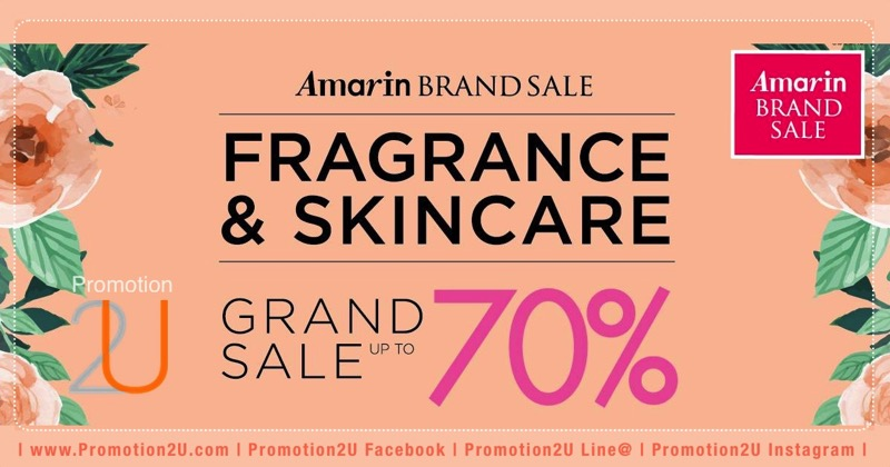 Promotion Fragrance & Skincare Grand Sale 2016 up to 70% off @ Amarin Brand Sale