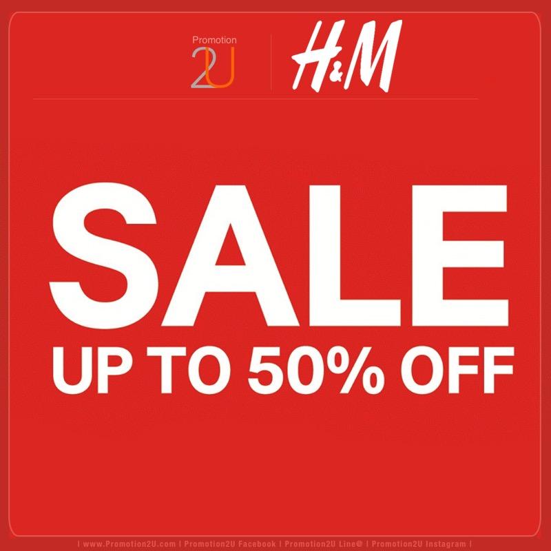 โปรโมชั่น H&M End of Season Sale ลดสูงสุด 50% (มิย.59)