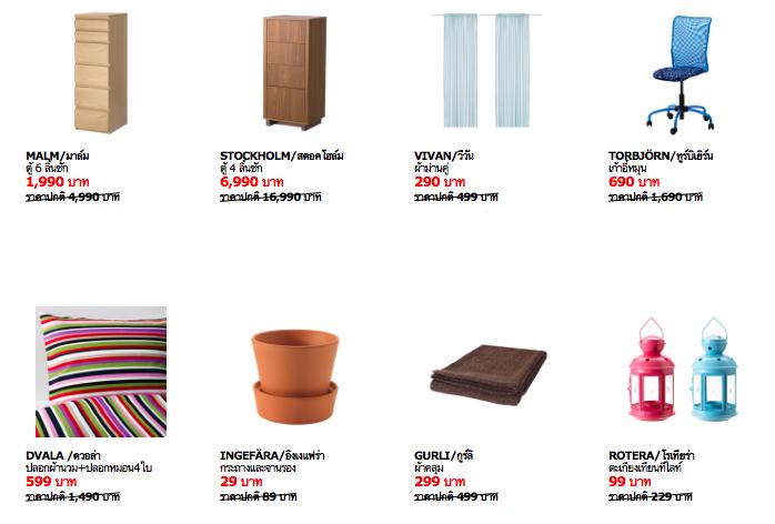 Promotion IKEA Idea SALE June.2016 P3