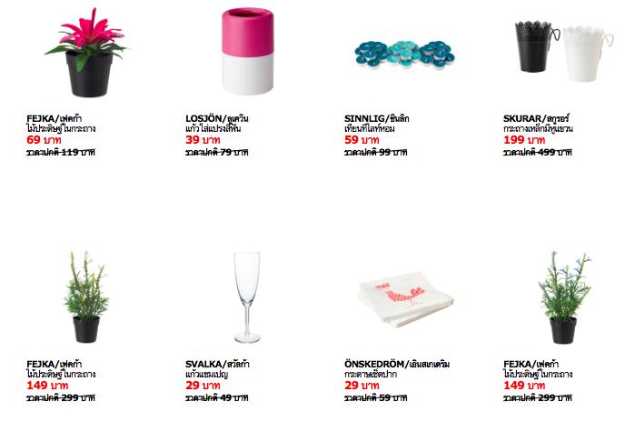 Promotion IKEA Idea SALE June.2016 P6