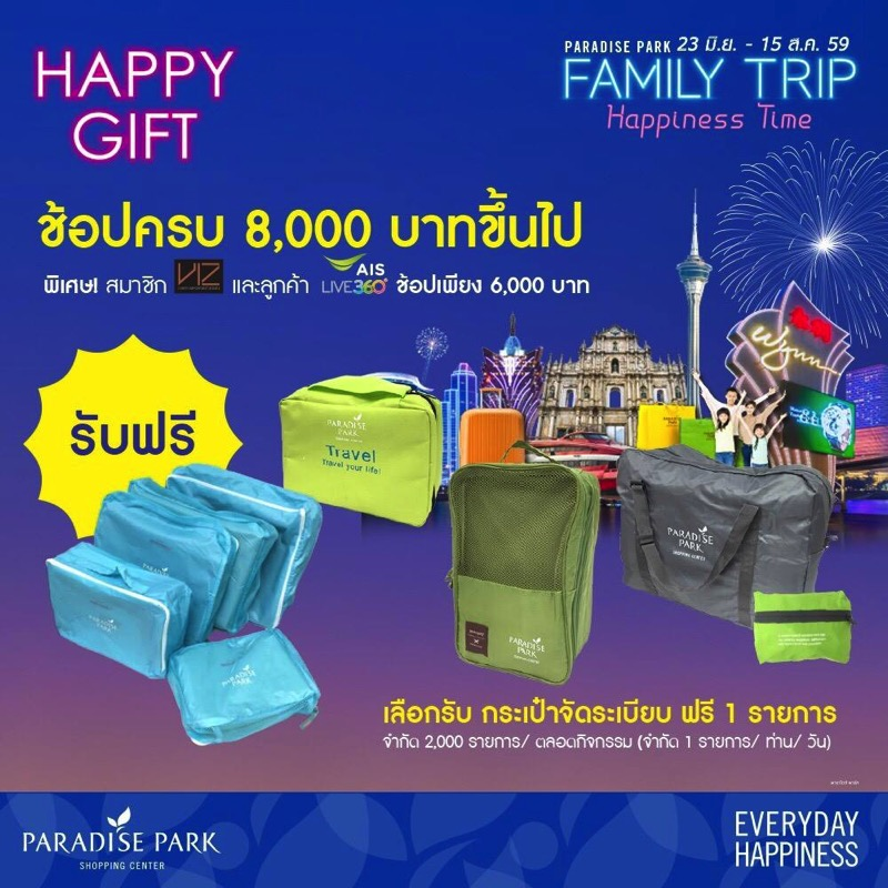 Promotion Paradise Park Family Trip, Happiness Time Sale up to 80% Off Happy Gift