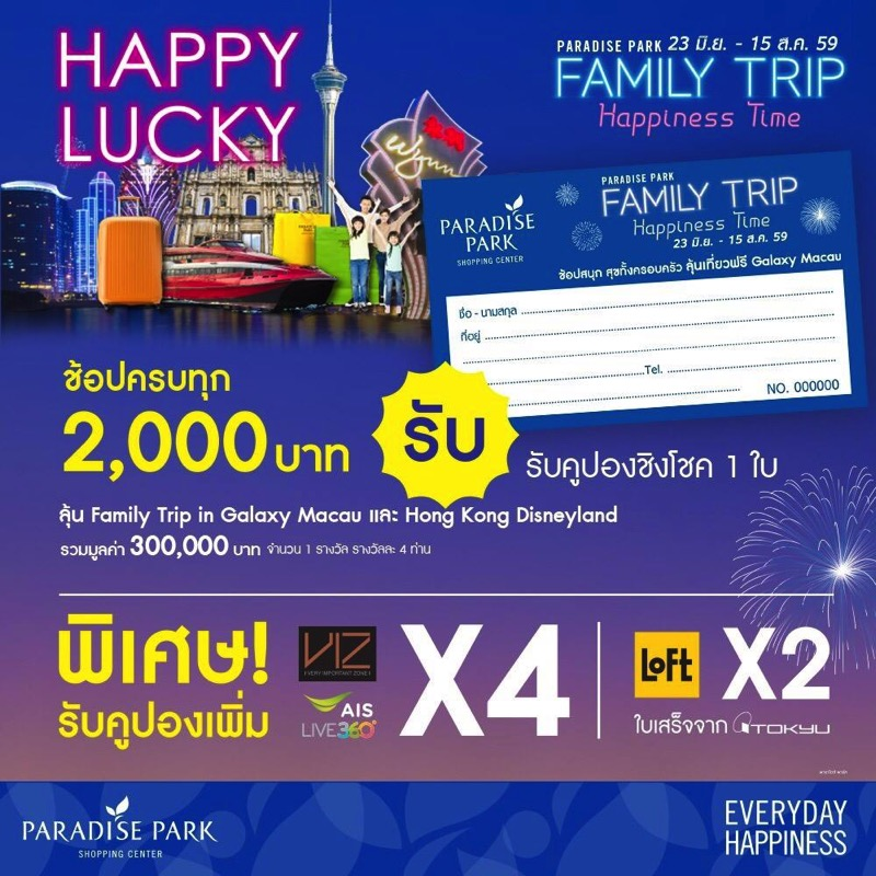 Promotion Paradise Park Family Trip, Happiness Time Sale up to 80% Off Happy Lucky