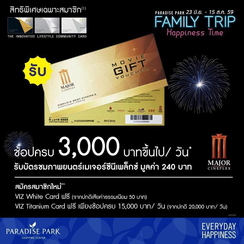 Promotion Paradise Park Family Trip, Happiness Time Sale up to 80% Off VIZ Card