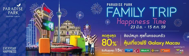 Promotion Paradise Park Family Trip, Happiness Time Sale up to 80% Off