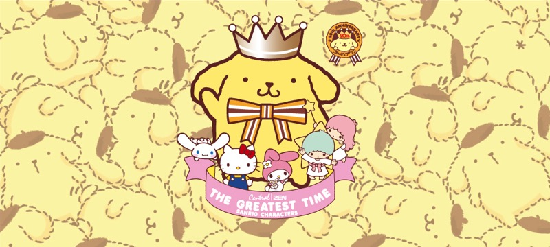 Promotion Sanrio Pompompurin 20th Anniversary Sale up to 50% Off