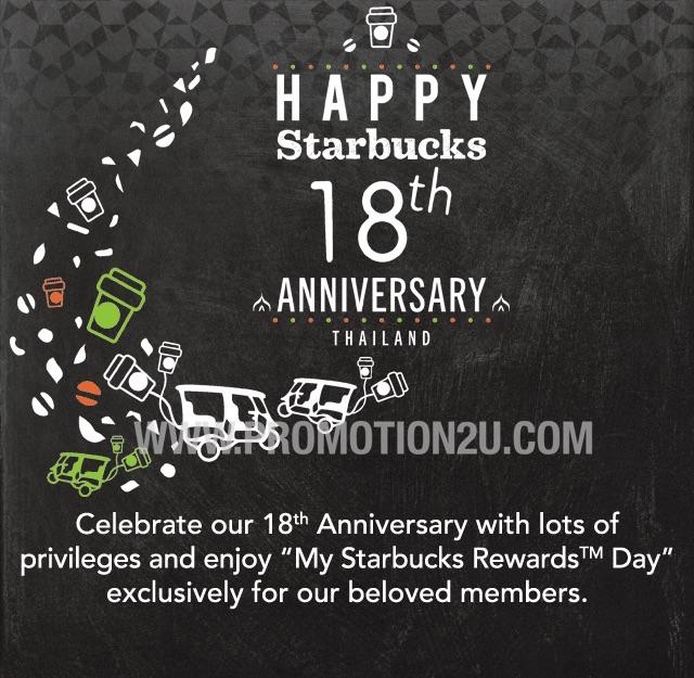 Promotion Starbucks Thailand 18th Anniversary Buy 1 Get 1 Free [Jul.2016] P1
