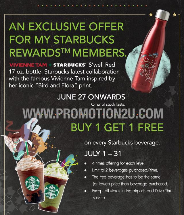 โปรโมชั่นสตาร์บั๊คส์ ฉลองครบรอบ 18 ปีในไทย สมาชิก My Starbucks Reward Card ซื้อ 1 แถม 1 (กค.59)