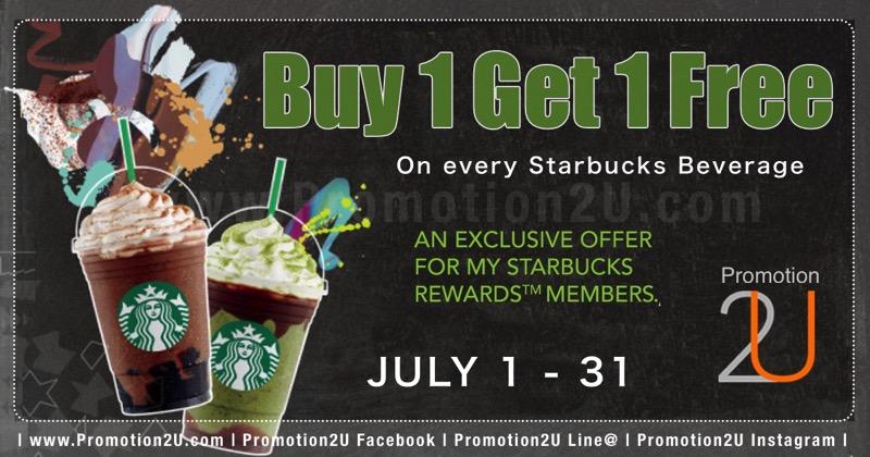 Promotion-Starbucks-Thailand-18th-Anniversary-Buy-1-Get-1-Free-Jul.2016.jpg