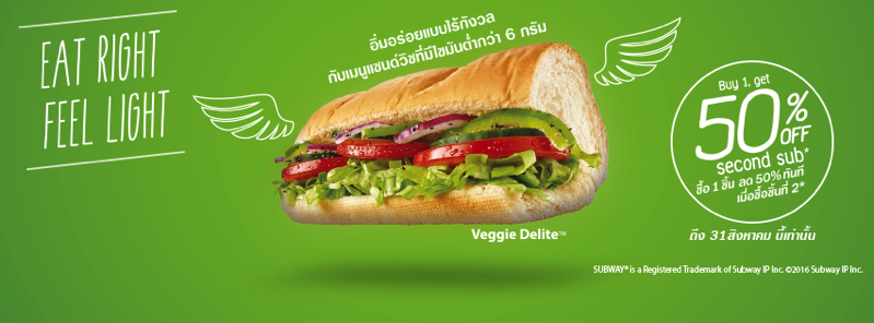 Promotion Subway Eat Right Feel Light Buy 1, Get 50% Off Second Sub