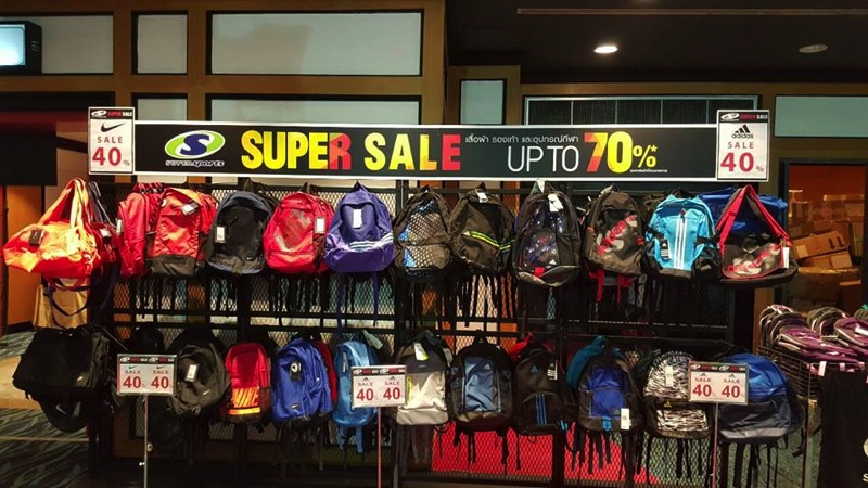 Promotion SuperSport Super Sale up to 70 Off [Jun.2016] P01