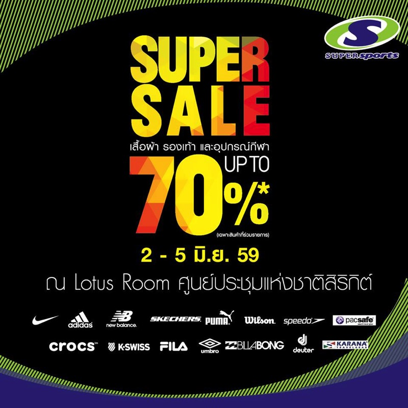 Promotion SuperSport Super Sale up to 70% Off [Jun.2016]
