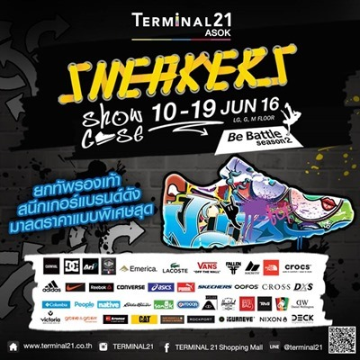 Promotion Terminal 21 Sneakers Showcase 2016 P01