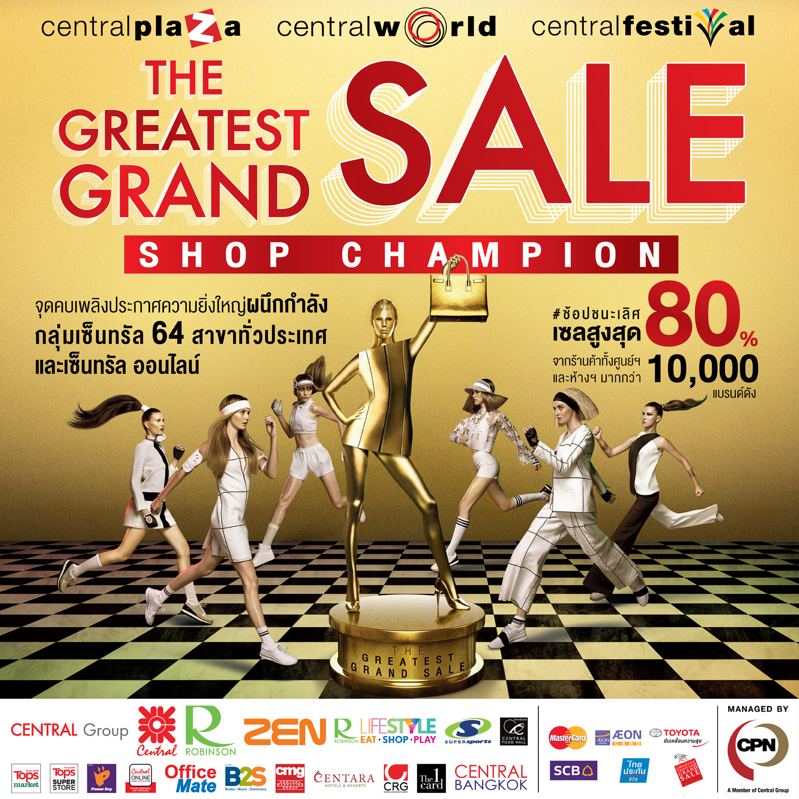 Promotions THE GREATEST GRAND SALE 2016 Shop Champion @ Central Plaza, Central World and Central Festival