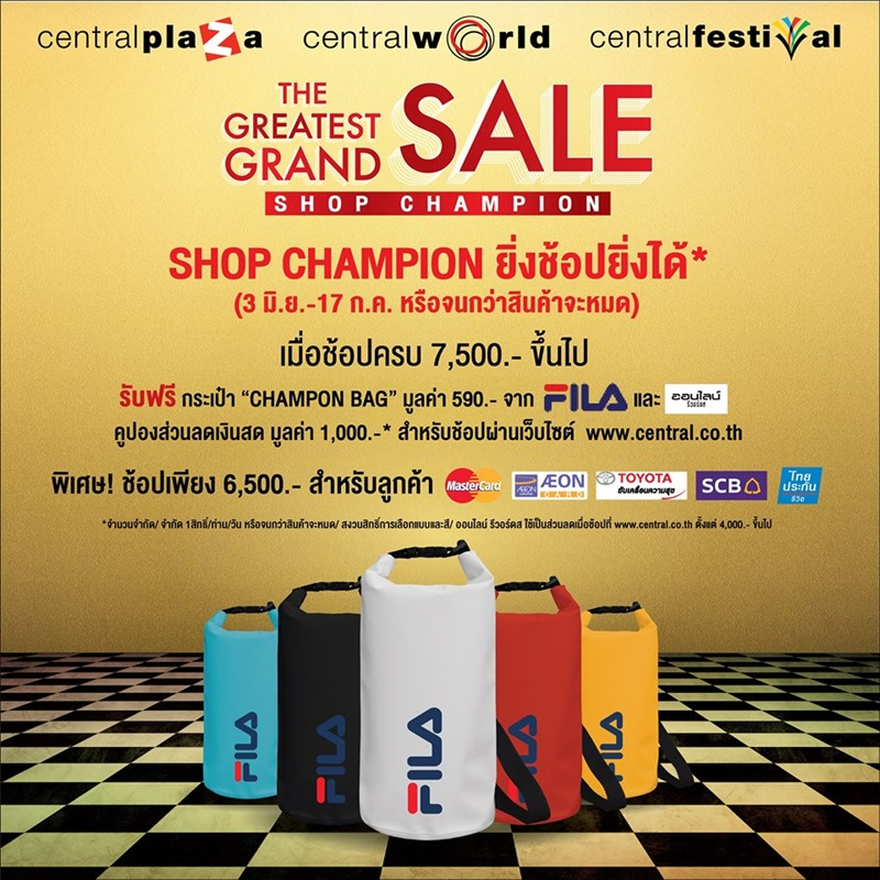 Promotions-THE-GREATEST-GRAND-SALE-2016-Shop-Champion-P15