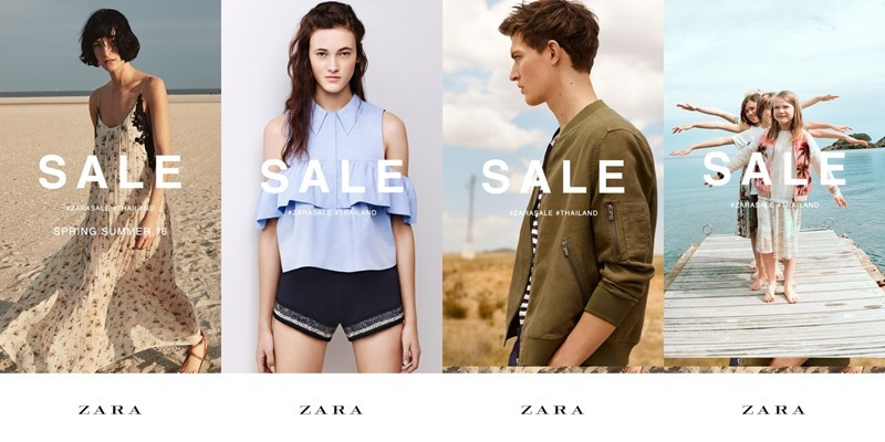 ZARA End of Season Sale 2106 FULL