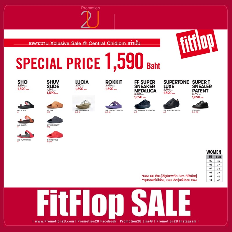Fitflop Sale men