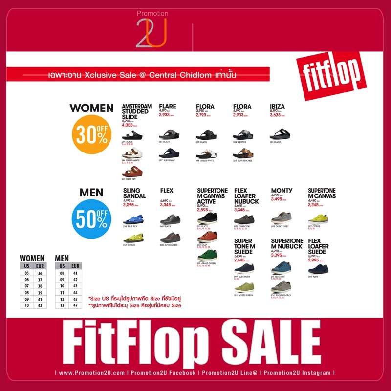 Fitflop Sale women men