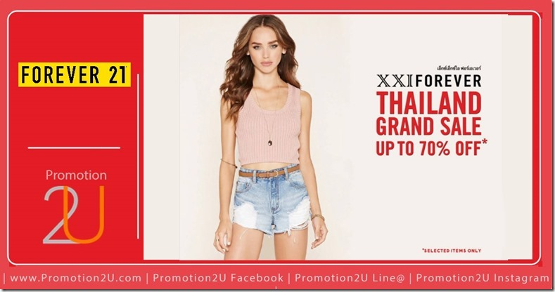 forever21 thailand grand sale 2016
