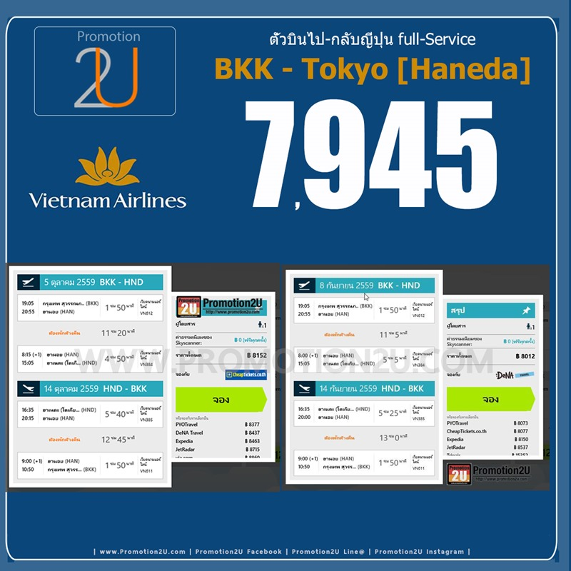vietnam Price 1