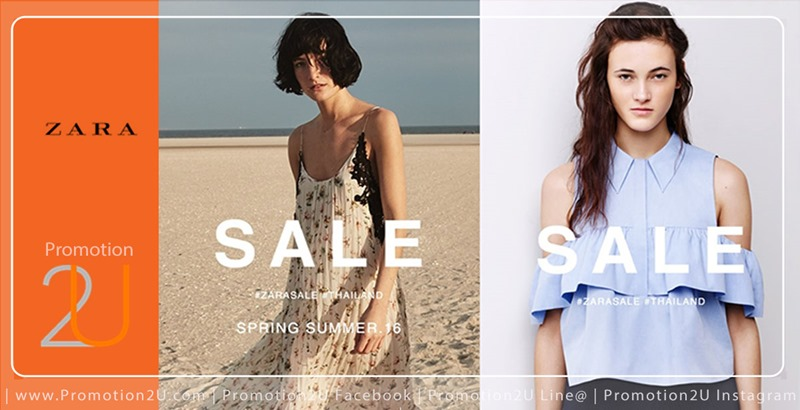 Promotion ZARA End of Season Sale Jun.2016