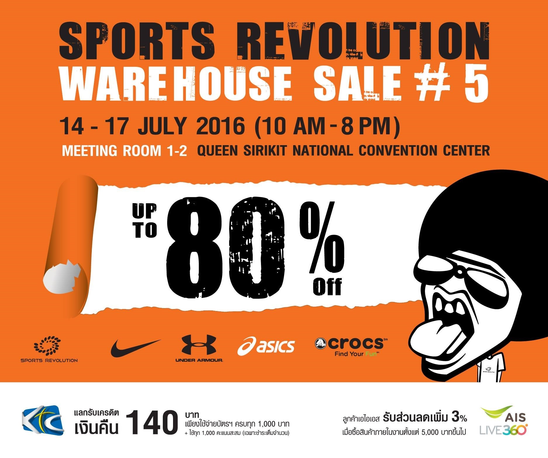 Promotion Sports Revolution Warehouse Sale #5 Nike, Under Armour, ASICS, Crocs Sale up to 80% Off [July.2016]