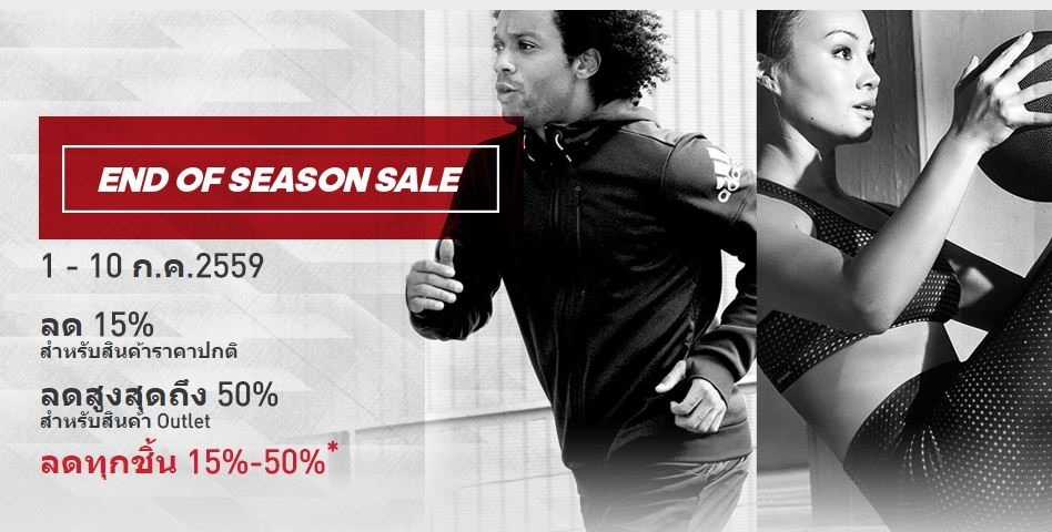 Promotion Adidas End of Season Sale up to 50% Off  [July.2016]