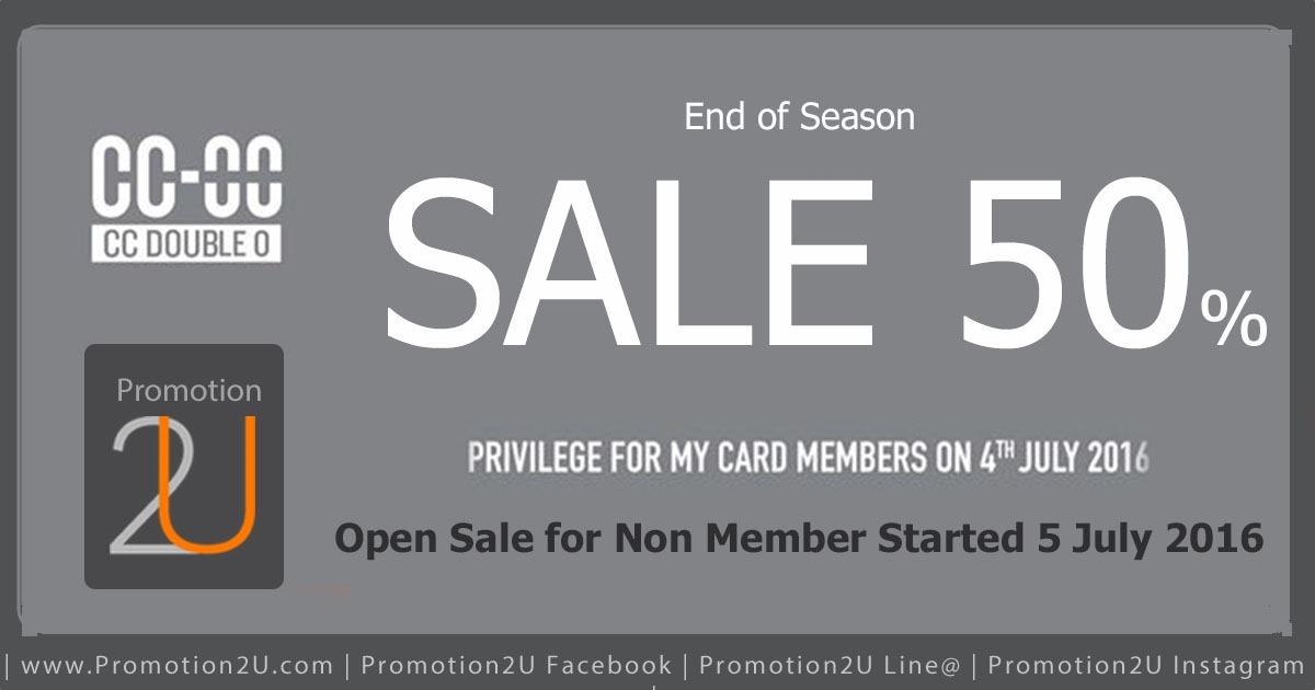 Promotion CC Double O End of Season SALE 50 [July.2016]
