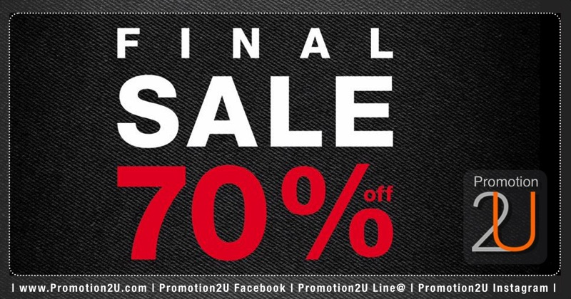 Promotion CPS CHAPS End of Season Sale p to 70 Off  July 2016