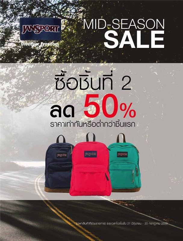 Promotion Jansport Buy 2 Get 50% Off